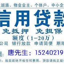 江宁急用钱宜信普惠,当天放款,凭身份证来就借