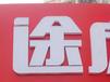 杭州门头发光字不锈钢字制作安装
