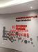杭州企业文化墙设计形象墙设计制作安装