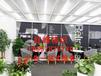 杭州专业帖玻璃磨砂膜LOGO镂空膜