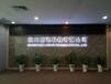 杭州LED显示屏全彩显示屏