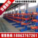 山東棗莊重型貨架定制滕州層板貨架廠