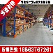 重型立体仓库高位货架重型仓储货架叉车专用货架