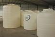 厂家出售优质塑料储水罐PE水箱抗旱大水桶