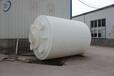 20立方塑料储水罐-塑料大桶生产厂家