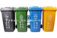 贵阳环卫垃圾桶,赛普品牌环卫垃圾桶240L大容量城市街道