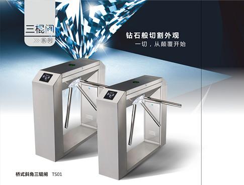 深圳道闸厂家,三辊闸,人行通道闸,可免费上门安装。