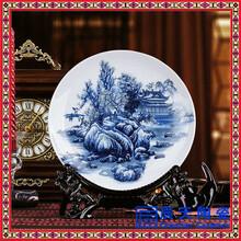 景德镇瓷盘定做陶瓷赏盘陶瓷看盘