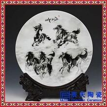 供应青花瓷手绘纪念盘陶瓷看盘定做景德镇瓷盘