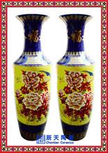 落地摆设大花瓶厂家批发陶瓷大花瓶