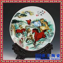 陶瓷纪念盘学校周年庆典纪念品陶瓷赏盘厂家