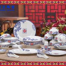 陶瓷餐具订做陶瓷餐具批发餐具生产厂家