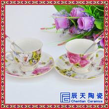 高档咖啡具订制爱马仕咖啡具的价格咖啡具加印LOGO