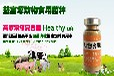 科学使用em菌促长防病营养液给肉鸡催肥崇左