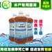 荆州洪湖活水剂渔用em菌水质稳定澄清剂正规厂家