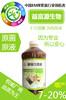 南充蘑菇营养液防腐增产益生菌价格技术指导南部县
