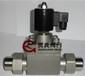 卡套焊接超低温电磁阀,超低温电磁阀