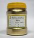 銅金粉廠家青金粉印刷特種紙黃金粉涂料金粉