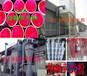 厂家滤袋检漏荧光粉水泥厂电厂煤厂用侧漏荧光粉粉红荧光粉