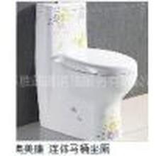 广州市海珠区疏通厕所