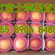 QQu56feu724720160112180235_u526fu672c