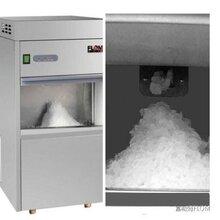 供青海制冰机和西宁碎冰机设备