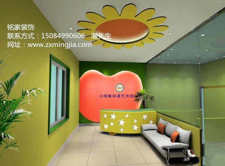 湖南长沙国际双语幼儿园主题色彩装修设计找长沙铭家