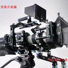 2016南京企业宣传片拍摄高规格宣传片