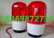 警示灯LTE-2071厂家直销高品质报警器