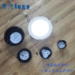 一体化10W6寸微波/雷达感应LED筒灯隐形美观安装方便耗电量少图片