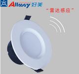 楼道走廊卫生间专用4寸雷达感应LED筒灯隐形美观安装高光效图片