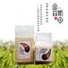 金谷斯田燕麦胚芽米500g