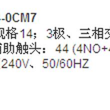 江苏常州低压电气总代理天津天地通丁伯露西门子一级代理商3VL2705-1DC33-2HA0现货特价