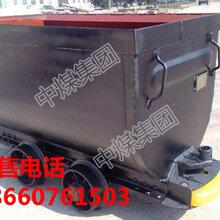 礦用1噸固定式礦車,固定式礦車山東生產廠家圖片
