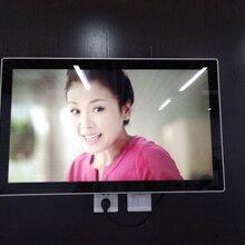 沈阳磊佳多媒体广告机,LJ-G220W,商业显示器