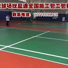 合阳县富平县丙烯酸网球场铺设,盈通产品,信赖的产品