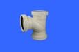 供應寶塑牌PVC特殊單立管CHTCB4N旋流三通PVC三通旋流三通