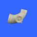 供應寶塑牌PVC大曲率異徑彎頭PVC彎頭PVC管件