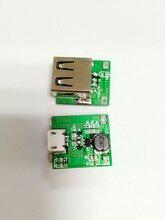 钰泰ETA6093,小电流,零温度,低价格图片