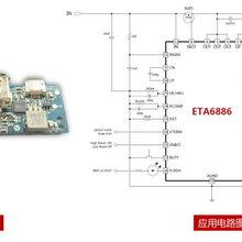 钰泰ETA6886按键启动,3A充电2.4A放电,耐压20V,同充同放损耗低图片