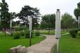 室户外ip网络有源户外防水音柱户外防水音柱产品说明