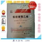 代理LDPE/18G/大庆石化总代理图片