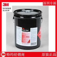3M经销商深圳专新正品供应3M4693塑料胶黏剂图片