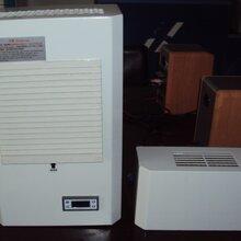 机柜空调工业空调壁挂式快装紧凑型壁挂式机柜空调