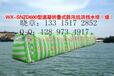 河北五星电力设备有限公司防汛堵漏堤坝安全防护产品生产河北五星与灾区人民心连心!