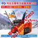 包头厂区自动除雪机_手扶扬雪机厂家_小型道路除雪机现货批发