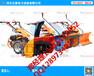 大庆有卖道路除雪机的吗?有小型除雪机清雪机抛雪机厂家