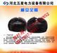 雞西賣羊剪絨棉安全帽的廠家批發價銷售_現貨供應棉安全帽