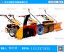 鹤岗除雪都用五星小型扫雪机抛雪机就是能轻松除雪