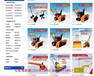 大庆自动扫雪机手扶掌握方向的自动清雪机扬雪机价格